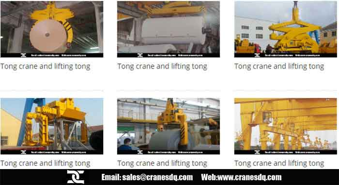 lifting tongs Overhead crane attachments