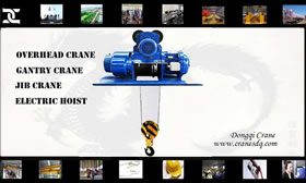 Metallurgical electric hoist for sale China
