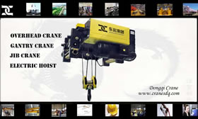 FEM electric hoist for sale China