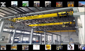 Single girder 80 ton crane Singapore