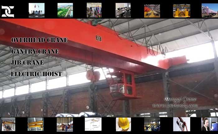 Electric hoist double girder overhead crane- EOT crane of DQCRANES