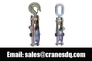 Pulleys for sale: Lifting pulley, crane pulley and crane pulley